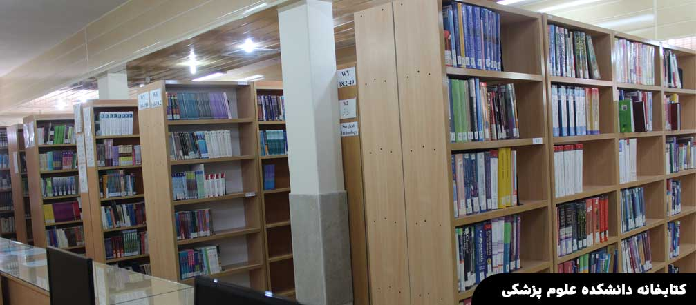 larums-library